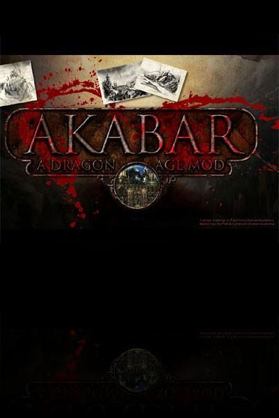 Dragon Age: Akabar (Dragon Age) (2010)